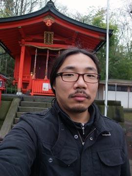 Mas at Kuzuryu Shrine, Hakone, Japan